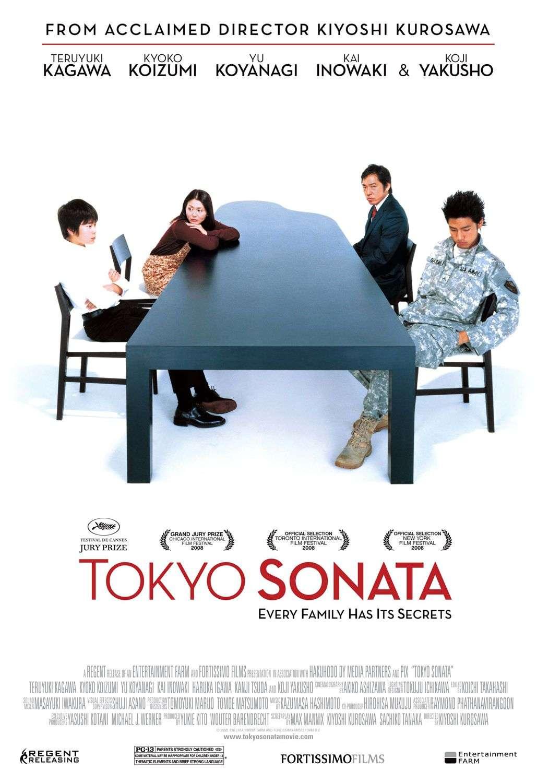 tokyo_sonata_xlg.jpg
